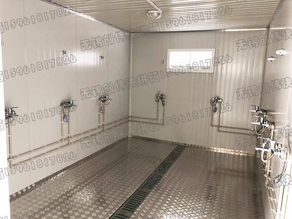 住人集装箱淋浴间